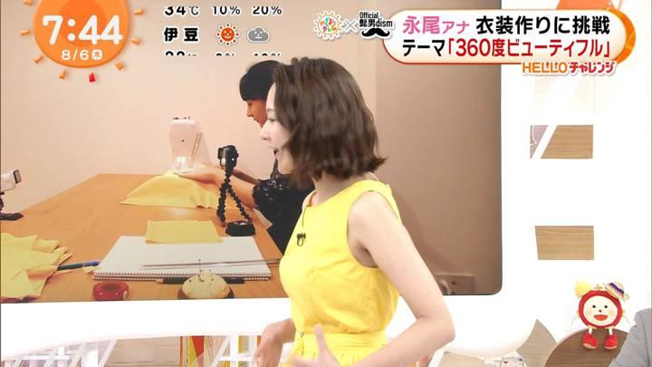 2020年08月06日永尾亜子の画像25枚目