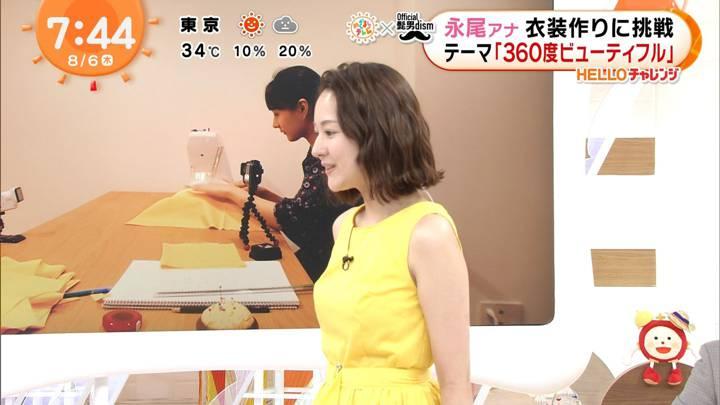 2020年08月06日永尾亜子の画像26枚目