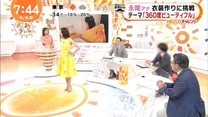 2020年08月06日永尾亜子の画像27枚目