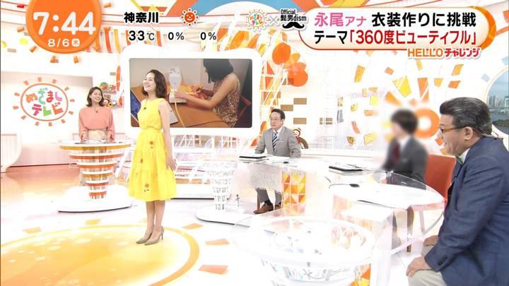 2020年08月06日永尾亜子の画像28枚目