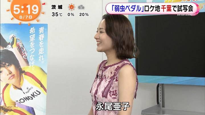 2020年08月07日永尾亜子の画像01枚目
