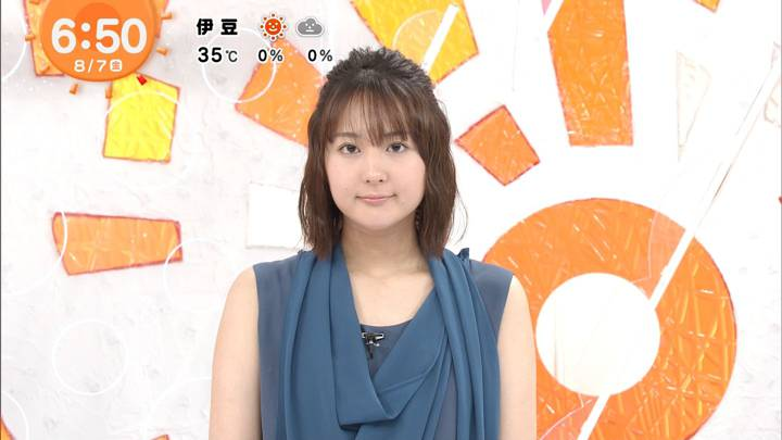 2020年08月07日永尾亜子の画像08枚目