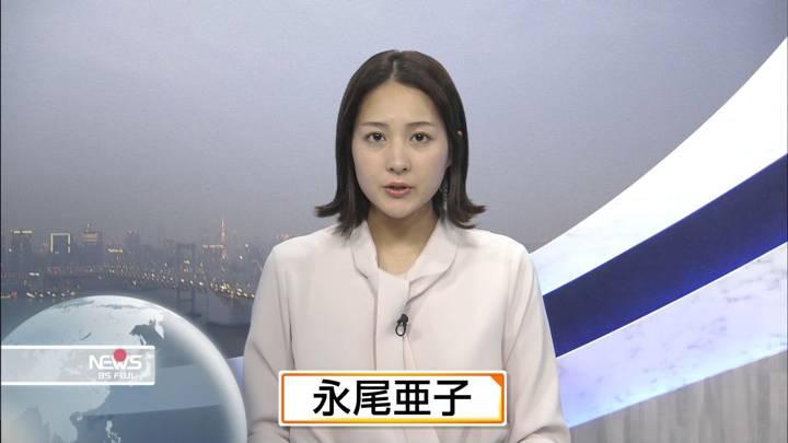 2020年08月08日永尾亜子の画像03枚目