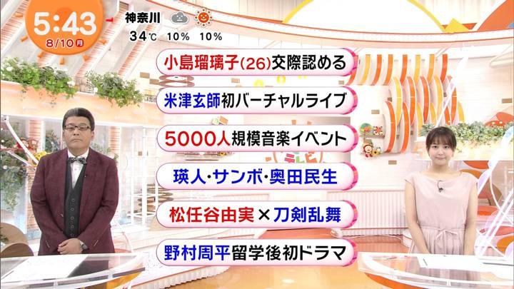 2020年08月10日永尾亜子の画像01枚目
