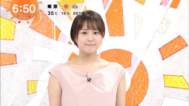 2020年08月10日永尾亜子の画像04枚目