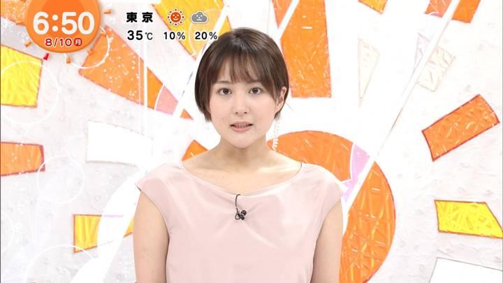2020年08月10日永尾亜子の画像05枚目