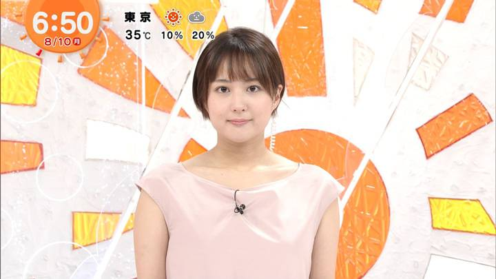 2020年08月10日永尾亜子の画像06枚目