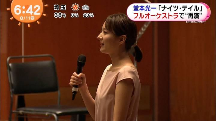 2020年08月11日永尾亜子の画像01枚目