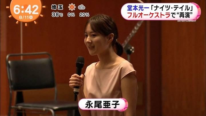 2020年08月11日永尾亜子の画像02枚目
