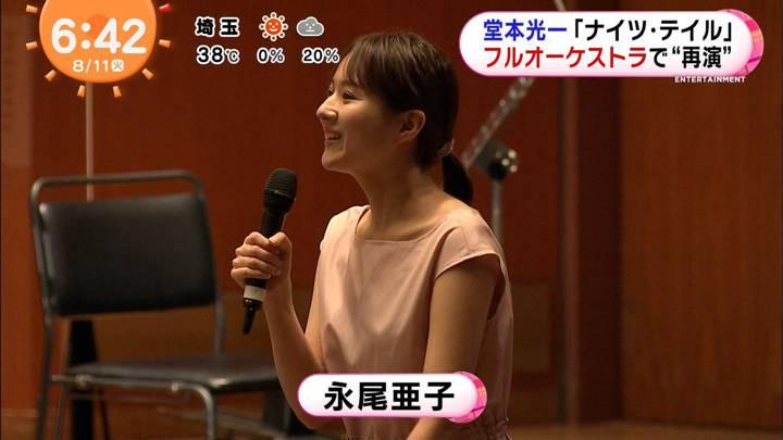 2020年08月11日永尾亜子の画像03枚目