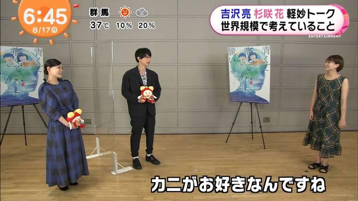 2020年08月17日永尾亜子の画像05枚目