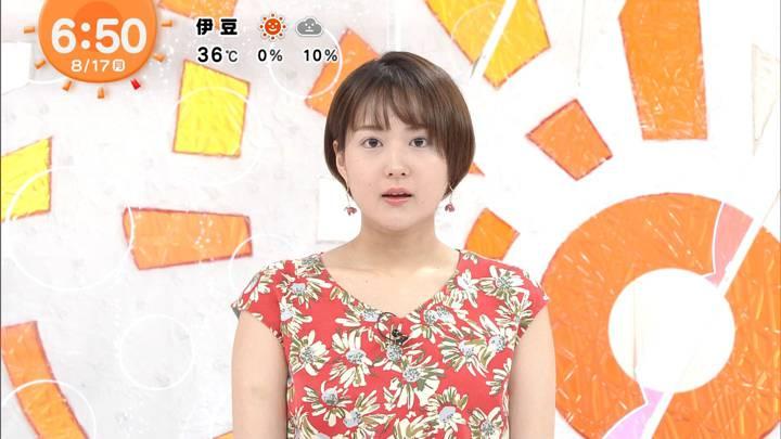 2020年08月17日永尾亜子の画像08枚目