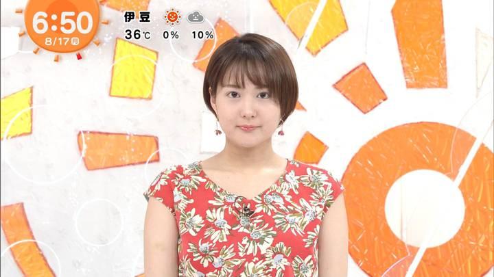 2020年08月17日永尾亜子の画像09枚目