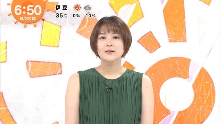 2020年08月20日永尾亜子の画像03枚目