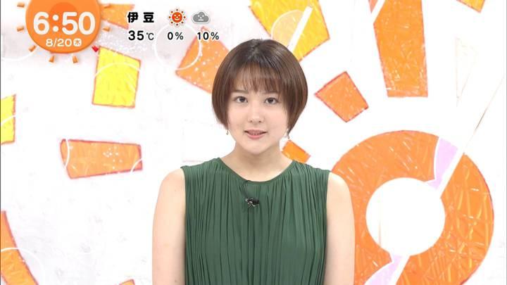 2020年08月20日永尾亜子の画像04枚目