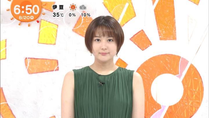 2020年08月20日永尾亜子の画像05枚目