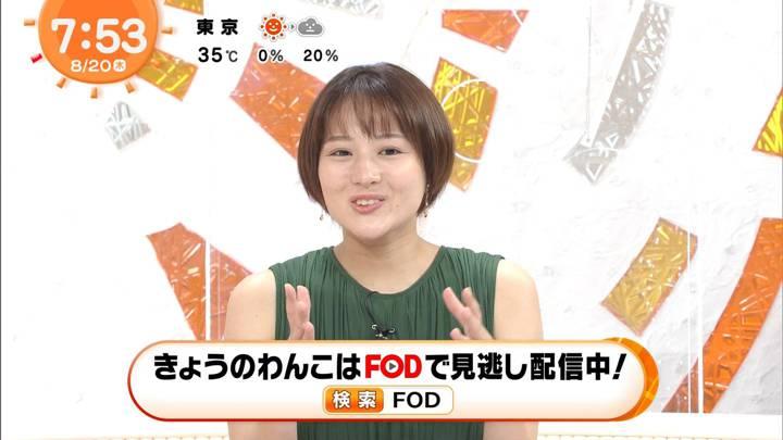 2020年08月20日永尾亜子の画像06枚目