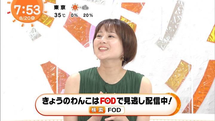2020年08月20日永尾亜子の画像07枚目