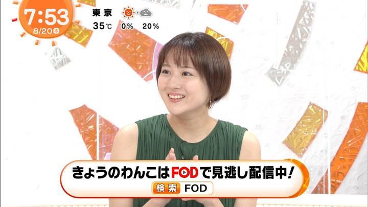 2020年08月20日永尾亜子の画像08枚目