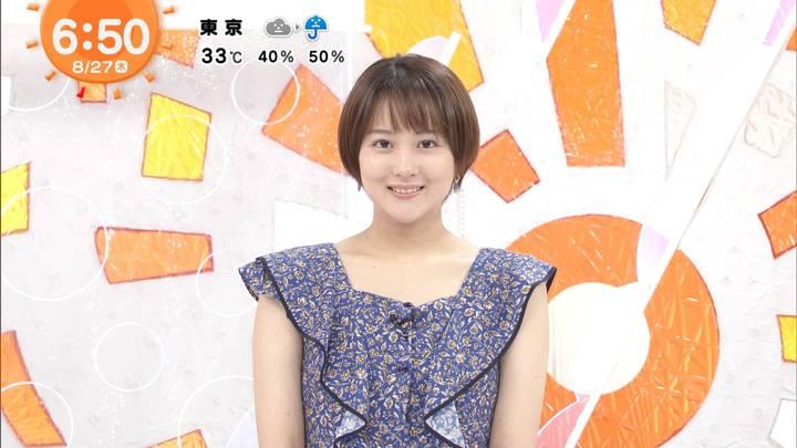 2020年08月27日永尾亜子の画像04枚目
