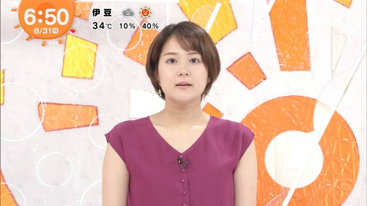 2020年08月31日永尾亜子の画像04枚目
