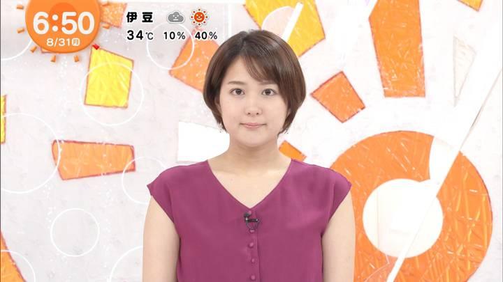 2020年08月31日永尾亜子の画像06枚目