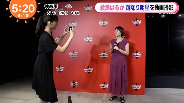 2020年09月01日永尾亜子の画像01枚目