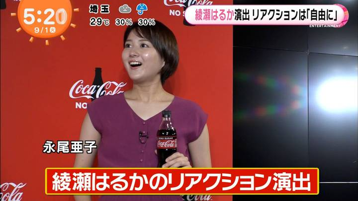 2020年09月01日永尾亜子の画像02枚目
