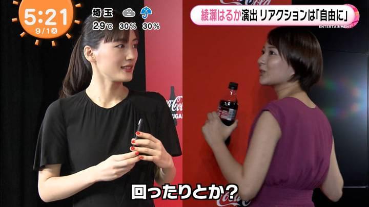 2020年09月01日永尾亜子の画像04枚目