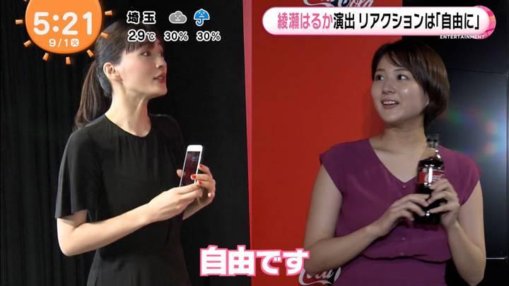 2020年09月01日永尾亜子の画像06枚目