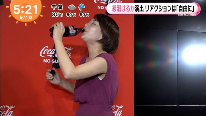 2020年09月01日永尾亜子の画像08枚目