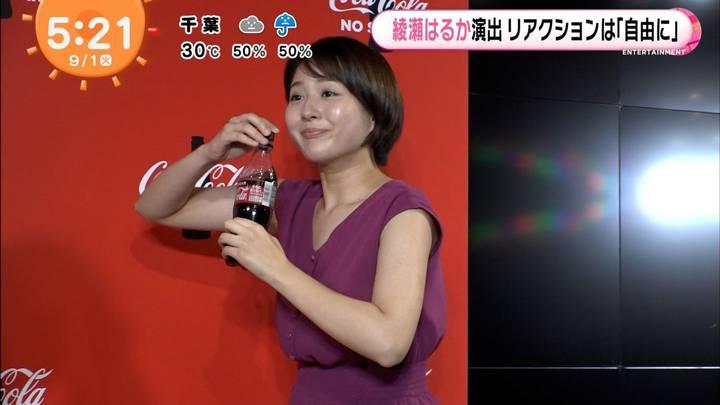 2020年09月01日永尾亜子の画像09枚目