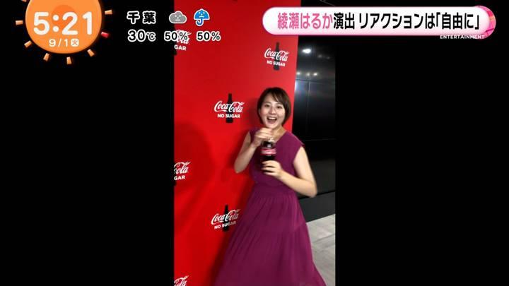 2020年09月01日永尾亜子の画像10枚目