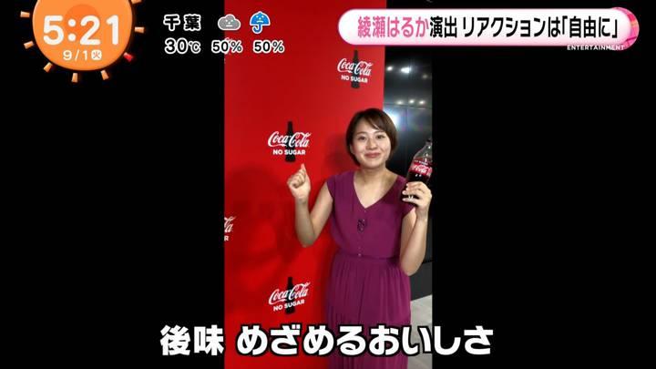 2020年09月01日永尾亜子の画像11枚目