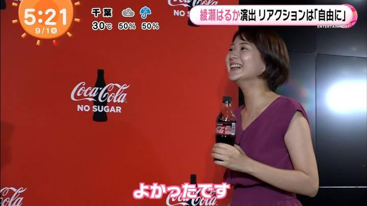 2020年09月01日永尾亜子の画像12枚目