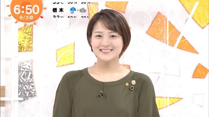 2020年09月03日永尾亜子の画像09枚目