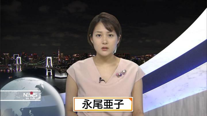 2020年09月05日永尾亜子の画像02枚目