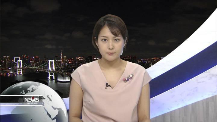 2020年09月05日永尾亜子の画像04枚目