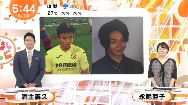 2020年09月07日永尾亜子の画像01枚目