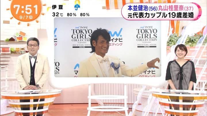 2020年09月07日永尾亜子の画像03枚目