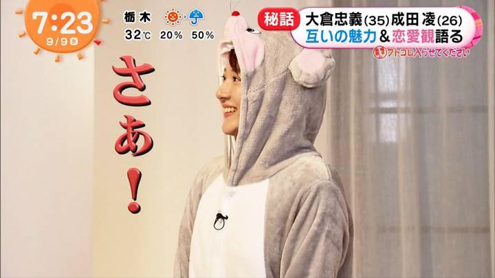 2020年09月09日永尾亜子の画像01枚目