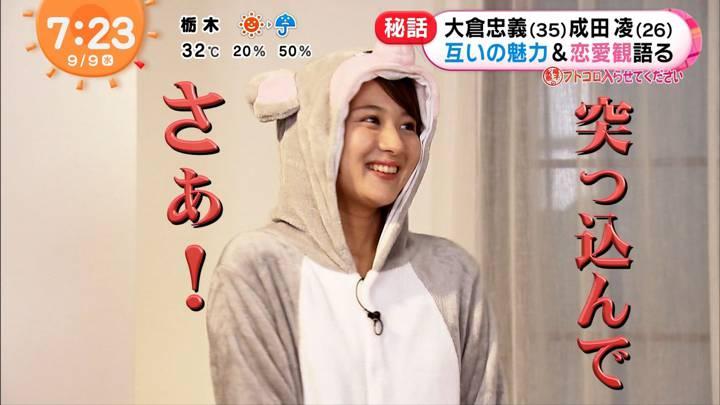 2020年09月09日永尾亜子の画像02枚目