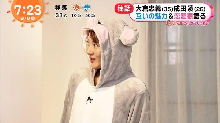 2020年09月09日永尾亜子の画像05枚目