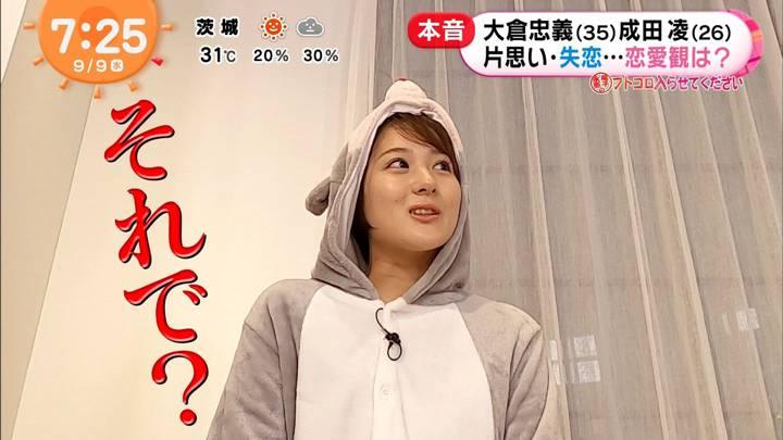 2020年09月09日永尾亜子の画像06枚目