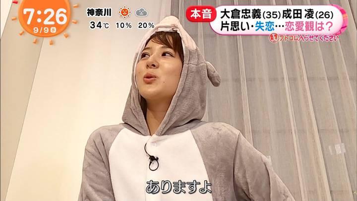 2020年09月09日永尾亜子の画像08枚目
