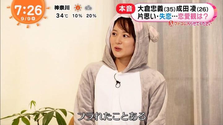 2020年09月09日永尾亜子の画像09枚目