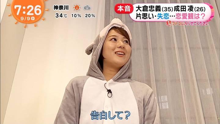 2020年09月09日永尾亜子の画像10枚目