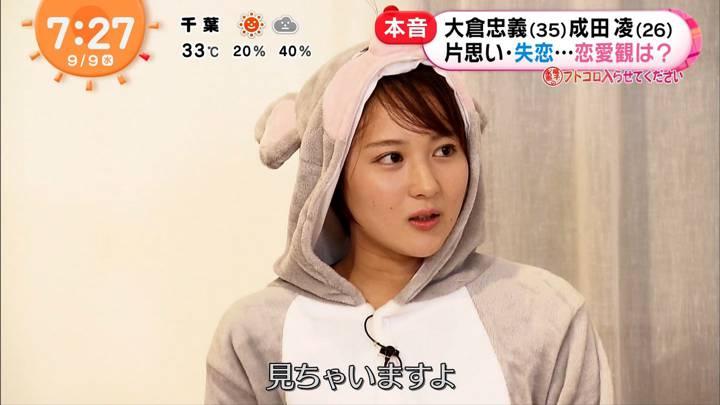 2020年09月09日永尾亜子の画像11枚目