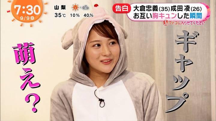 2020年09月09日永尾亜子の画像12枚目