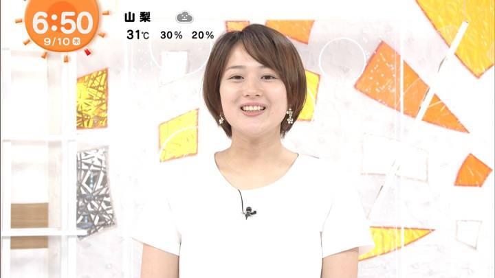 2020年09月10日永尾亜子の画像05枚目